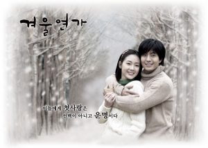 Top 7 Best Korean Romantic Movies That'll Make You Fall In Love (1)
