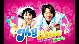 Top 7 Best Korean Romantic Movies That'll Make You Fall In Love (4)