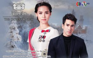Top 10 best Thai drama 2018 that will spark your love for Thailand more (2)