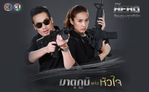 Top 10 best Thai drama 2018 that will spark your love for Thailand more (4)