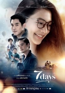 Top 10 best Thai movies 2018 you should not miss - List of