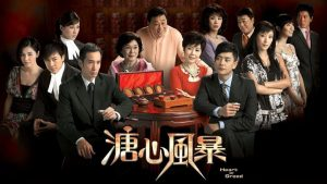 Top 10 best TVB drama of all time to enjoy with your friends and family (1)