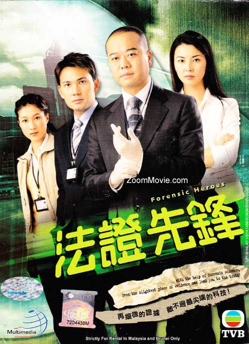 Top 10 Best Tvb Drama Of All Time To Enjoy With Your Friends And Family