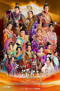 Top 10 best TVB drama of all time to enjoy with your friends and family (3)