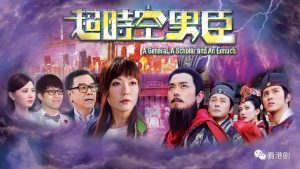 Top 10 best TVB drama of all time to enjoy with your friends and family (5)