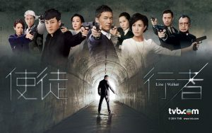Top 10 best TVB drama of all time to enjoy with your friends and family (6)