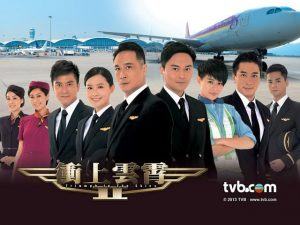 Top 10 best TVB drama of all time to enjoy with your friends and family (7)