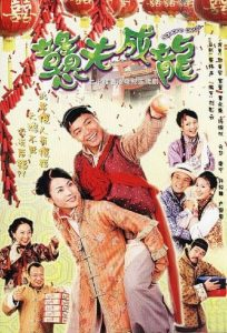 Top 10 best TVB drama of all time to enjoy with your friends and family (8)
