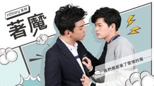 Top 8 best Chinese BL drama of all time - List of gay