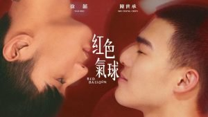 Top 8 best Chinese BL drama of all time - List of gay Chinese drama (5)
