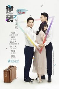 Top 8 best Chinese BL drama of all time - List of gay Chinese drama
