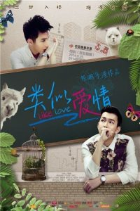 Top 8 best Chinese BL drama of all time - List of gay Chinese drama (7)