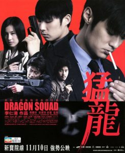 The 7 best Hong Kong action movies of all time - Popular Hong Kong movies (1)