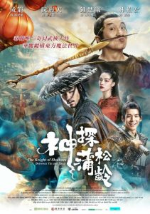 Top 7 best Chinese action movies 2019 that you can't afford to miss (2)