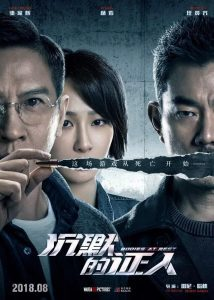 Top 7 best Chinese action movies 2019 that you can't afford to miss (4)