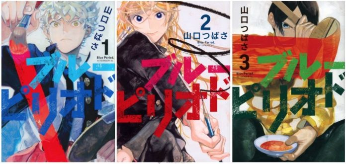 best-upcoming-anime-for-2021-fall-season